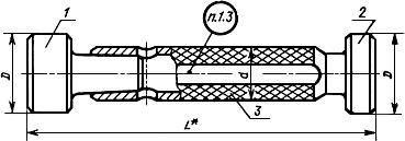 Калибры-пробки гладкие проходные с насадками диаметром свыше 50 до.