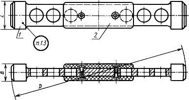 Гост 14810-69 калибры пробки гладкие двусторонние.