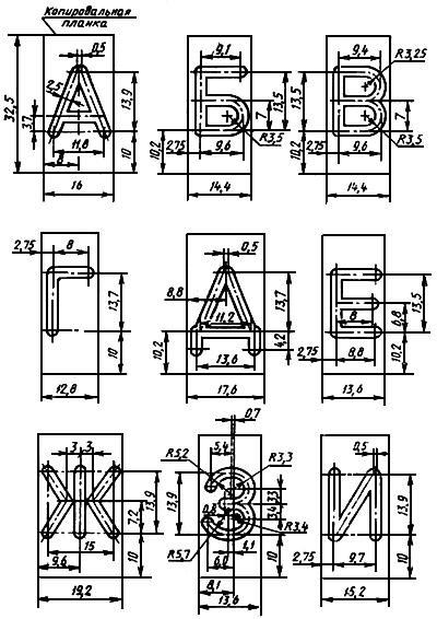 Студопедия — шрифты чертежные. Чертежи, схемы и другие.