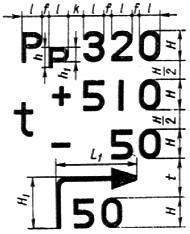 Гост 4666-75 арматура трубопроводная маркировка и отличительная окраска наливные полы в краснодаре фирмы