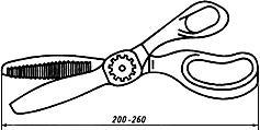 Гост р 51268-99: ножницы. Общие технические условия.
