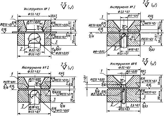 ГОСТ 10510-80 (СТ СЭВ 478-77, ИСО 8490-86) Металлы. Метод испытания на выдавливание листов и лент по Эриксену (с Изменениями N 1, 2)