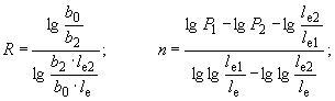 ГОСТ 11701-84 Металлы. Методы испытаний на растяжение тонких листов и лент (с Изменениями N 1, 2)