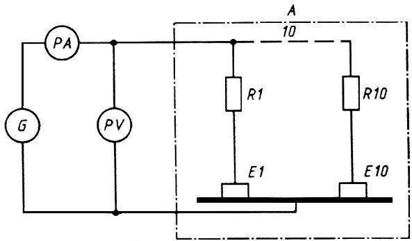 ГОСТ 12119.8-98 Сталь электротехническая. Методы определения магнитных и электрических свойств. Метод измерения коэффициента сопротивления изоляционного покрытия