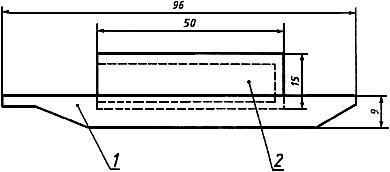 ГОСТ 12345-2001 (ИСО 671-82, ИСО 4935-89) Стали легированные и высоколегированные. Методы определения серы