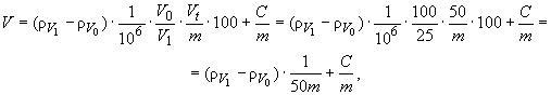 ГОСТ 12351-2003 (ИСО 4942:1988, ИСО 9647:1989) Стали легированные и высоколегированные. Методы определения ванадия
