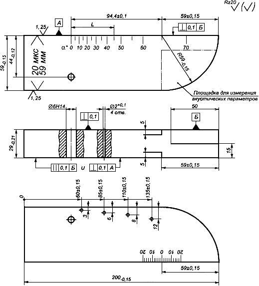 ГОСТ 18576-96 Контроль неразрушающий. Рельсы железнодорожные. Методы ультразвуковые