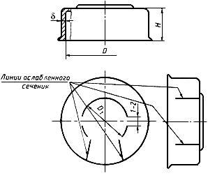 ГОСТ Р 51314-99 Колпачки алюминиевые и комбинированные для укупорки лекарственных средств. Общие технические условия
